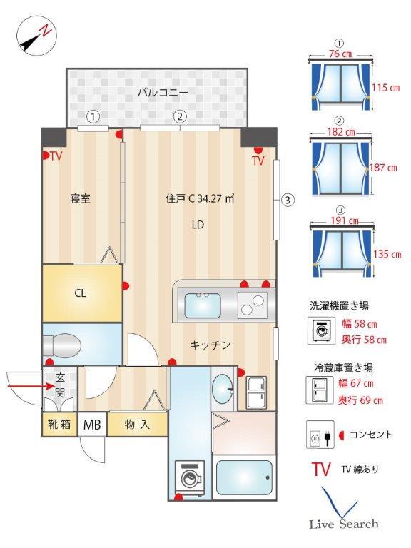ヴィラハイネス舞鶴3号室_間取り図