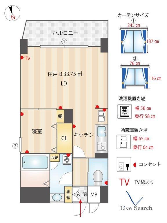 ヴィラハイネス舞鶴2号室_間取り図